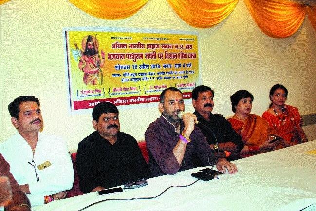 Lord Parashuram shobhayatra on 16th