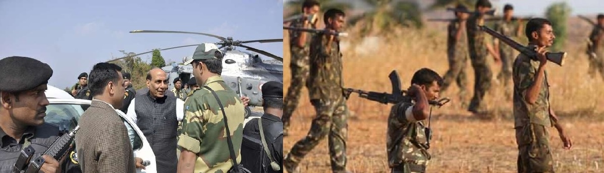 '44 distts in country removed from Naxal-affected list'