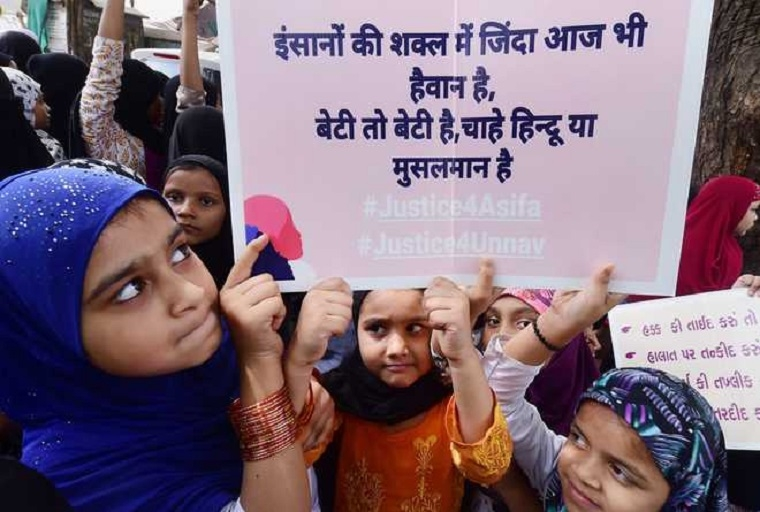 Trial in gruesome Kathua rape and murder case begins today