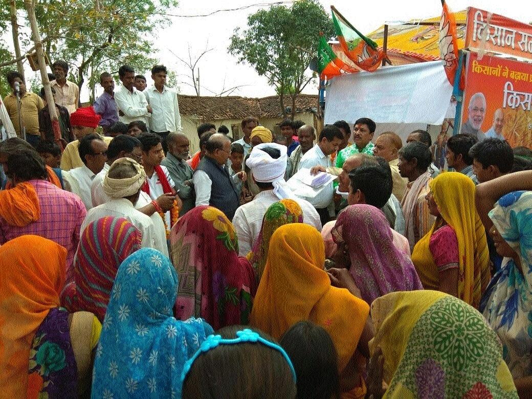Kisan Samman Rath spreading information across Maihar distt