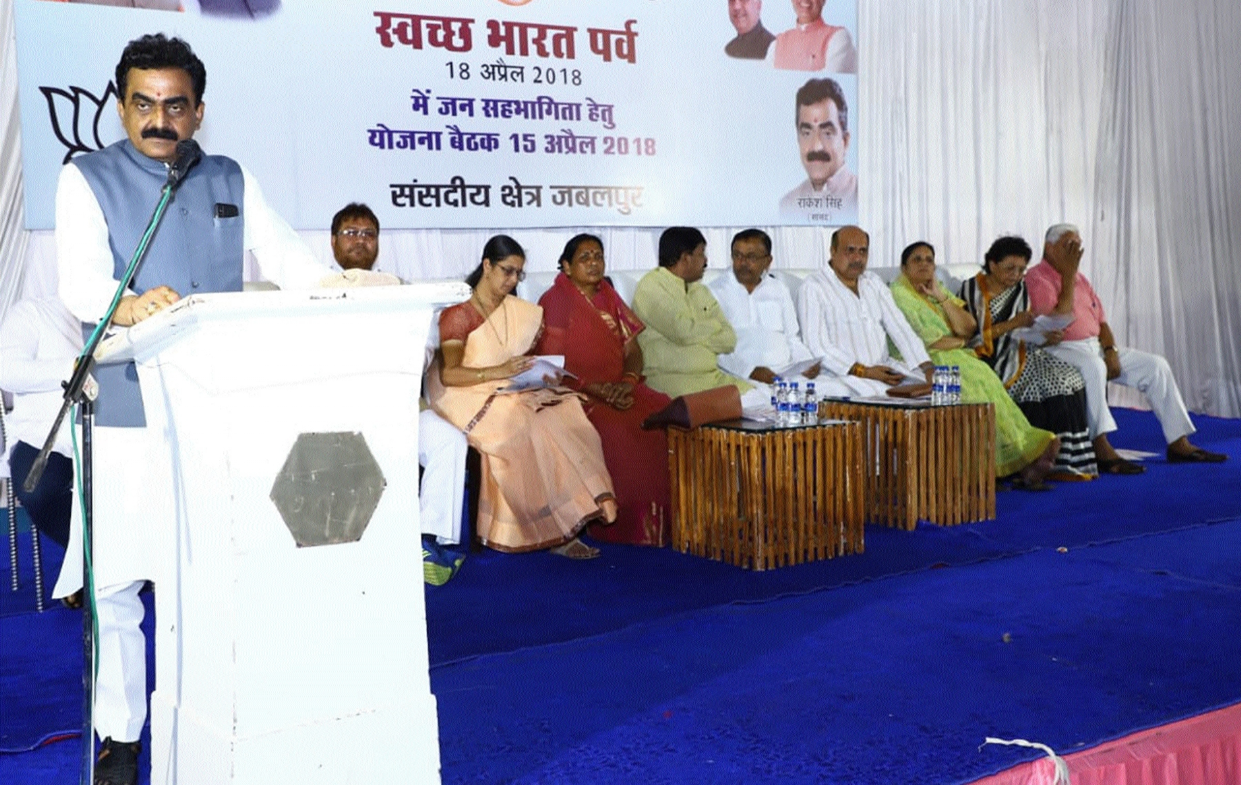 Preparations for 'Swachh Bharat Parv' discussed