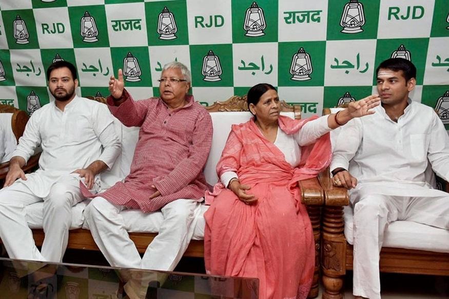 CBI chargesheets Lalu, Rabri, Tejashwi in IRCTC graft case