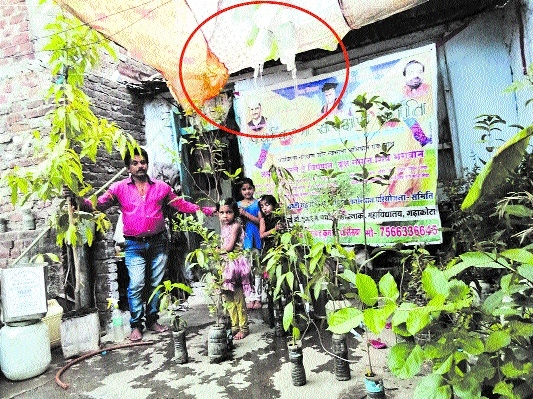 Farmer Jitendra makes best use of waste