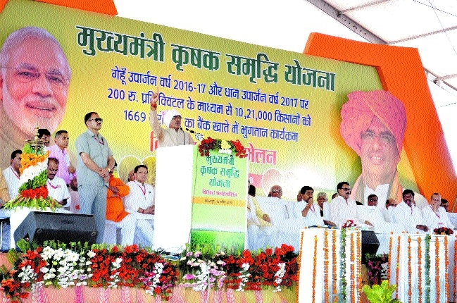 Farmers will be given full cost of sweat, says CM Chouhan