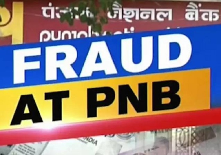 Govt moves NCLAT, seeks power to attach properties in PNB scam