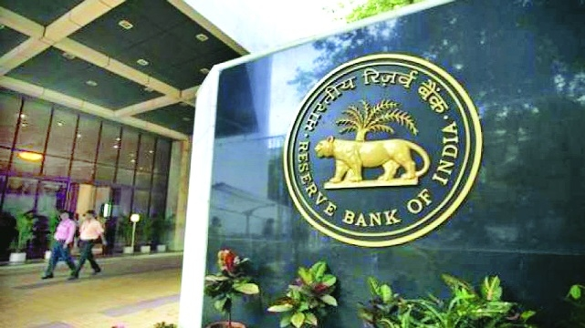 RBI worried over rise in one day default norms breach