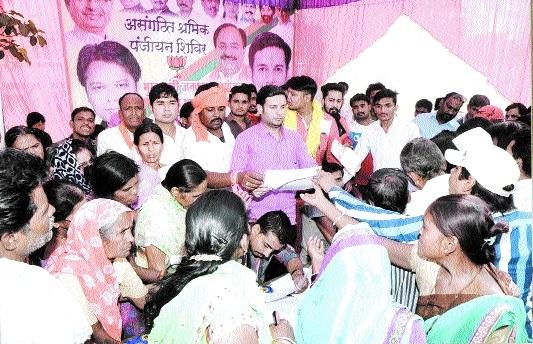 Thousands of labourers enrolled under Mazdoor Suraksha Yojana
