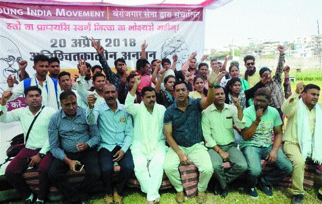 Yogendra Yadav to join protest of Berozgaar Senac