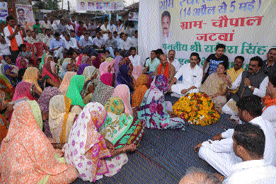 State BJP President Singh holds Choupal at Jatva