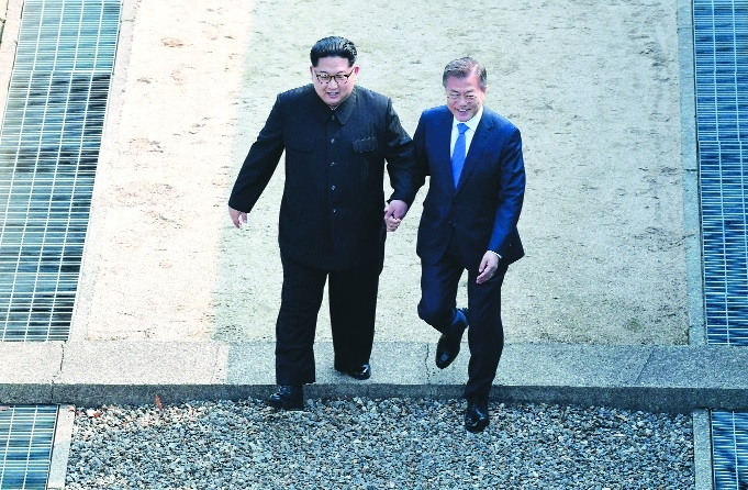 With one small step, Koreas take a giant leap