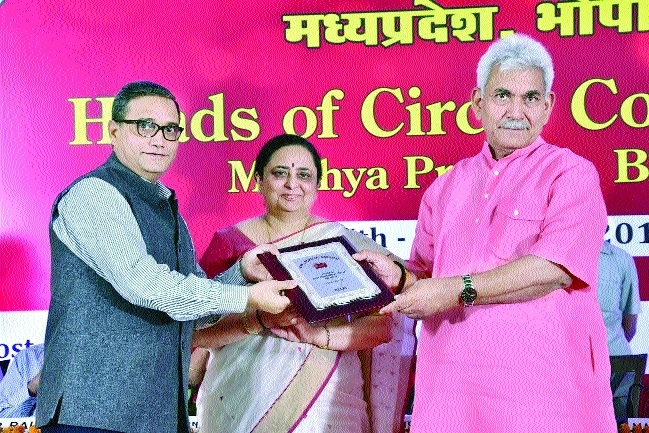 Heads of Circle Conference concludes with award ceremony