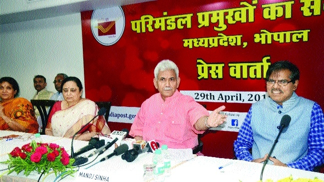 Postal Deptt creates new region in MP with headquarters at Jabalpur