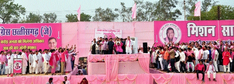 Jogi roars as election campaign begins