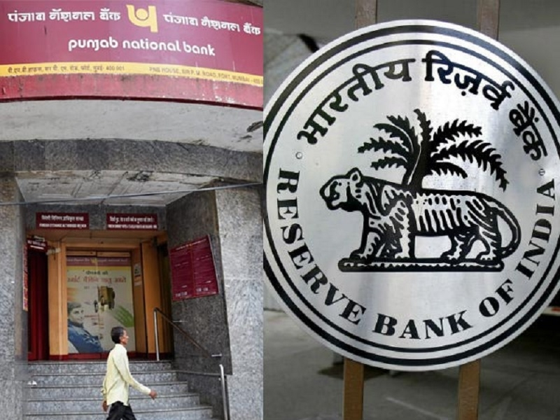 RBI did not conduct proper auditing: CVC on PNB fraud