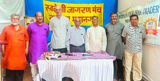 Mudra Yojana is 'Employment Driver': Shekhar Swami