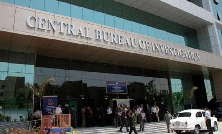 CBI books Vadodara-based firm for Rs 2,654 cr fraud