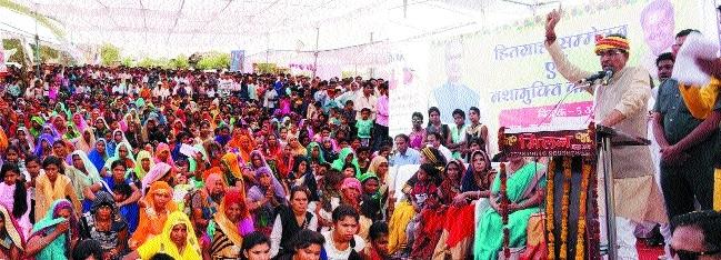 Plan to give no. 3 status to Gondi language: CM
