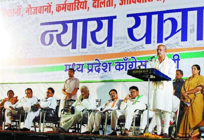 Congress Nyay Yatra reaches Bhopal; attacks govt