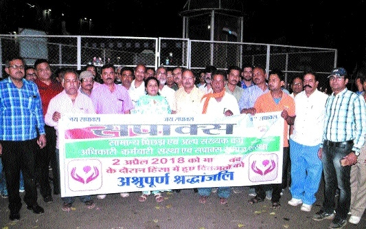 SAPAKS pays tributes to Bandh violence victims with candle march