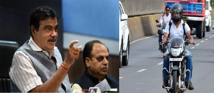 Now, two-wheeler helmets to have mandatory BIS certification: Gadkari