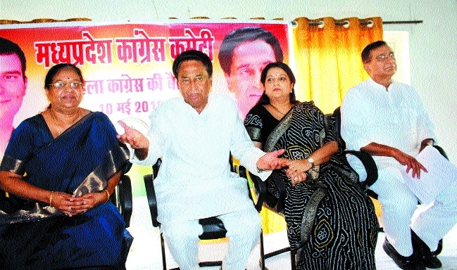 Do whatever it takes to win polls: Kamal Nath