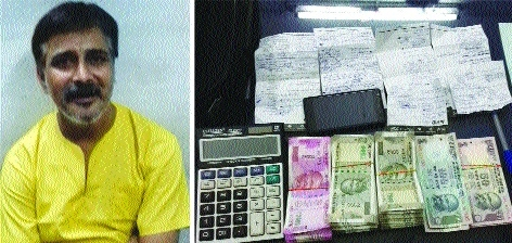 Crime branch rounds-up satta operator, confiscate Rs 1.60 lakh