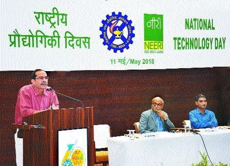 Nuclear energy is green: Dr Sinha
