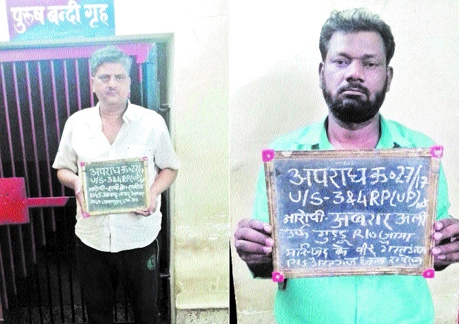 RPF nabs 10 men for stealing rail line