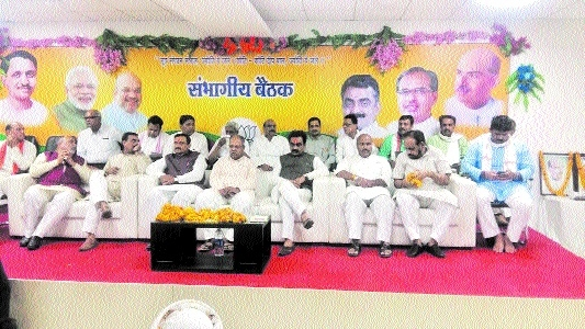 Rakesh Singh urges workers to actively participate in 'Vikas Yatra'