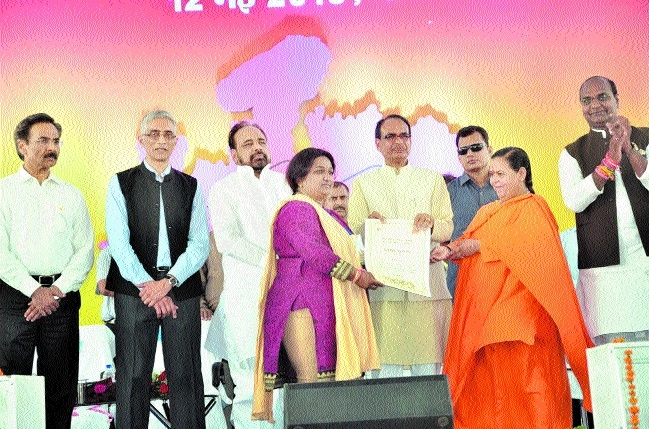 Union Govt will provide full support to make states ODF: Uma Bharti