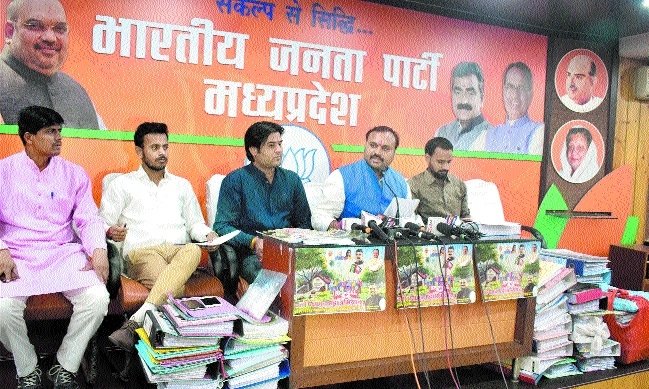 BJYM to organise meetings in all panchayats on May 14