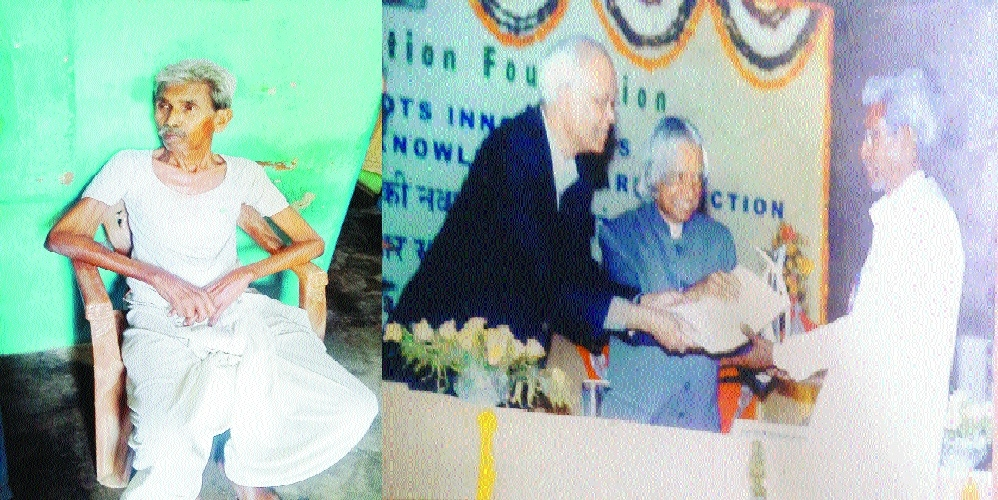 Inventor of HMT, top paddy varieties Dadaji Khobragade seeks aid for treatment