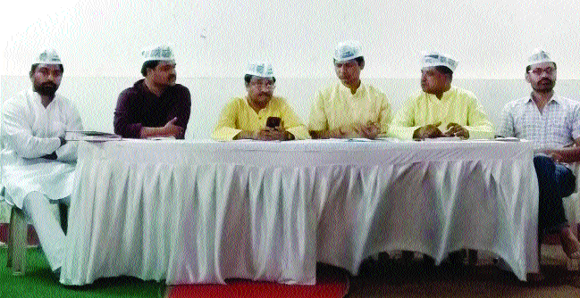 AAP prepares future strategy in executive committee meet
