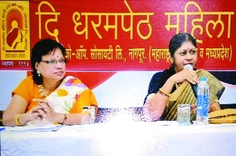 The Dharampeth Mahila Co-op Society to complete 25 years