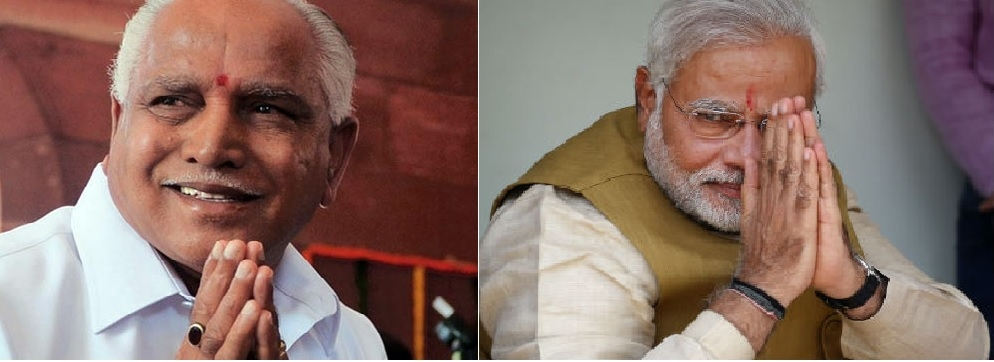 BJP owes its victory to Modi magic, but can't ignore B S Yeddyurappa