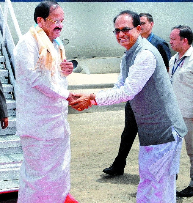 Vice President Naidu accorded rousing welcome on arrival