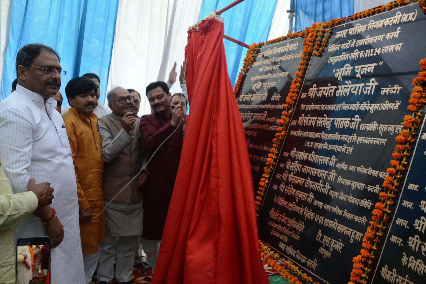 Minister Mallaiya dedicates works in Katni