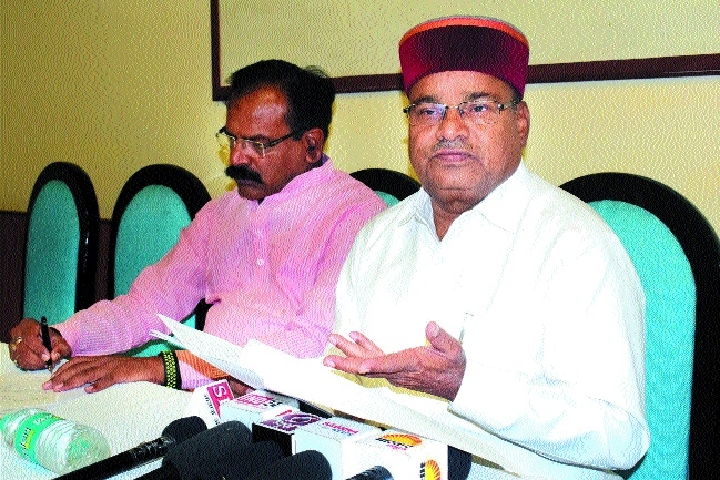 NIMHR with world class facilities in Bhopal soon: Gehlot