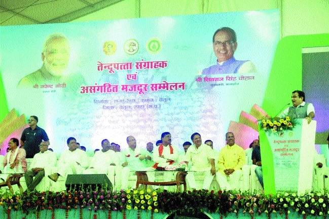 Centre to grant 60,000 cr for irrigation projects in MP: Gadkari