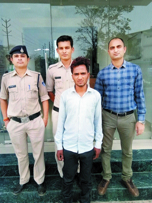 Fake district employment officer held for duping unemployed using website
