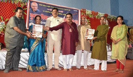Sangeet Mei Patrakarita Aur Gunwant Vyas' book released