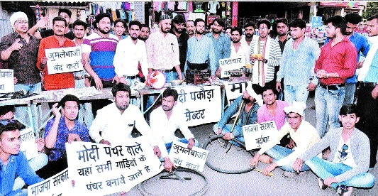 NSUI stages demo against BJP for failure in controlling unemployment