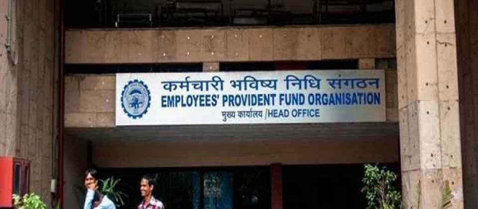 EPFO suspends services through CSC; says no data leakage