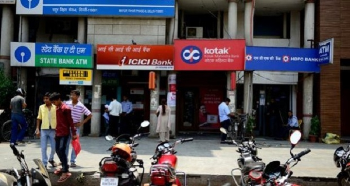 Bank strike likely to impact salary withdrawal, ATMs