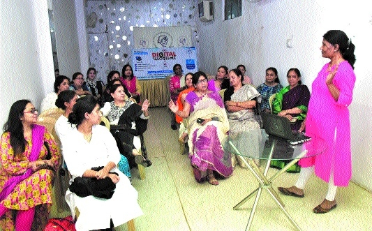 MAWE holds Digital Pathshala