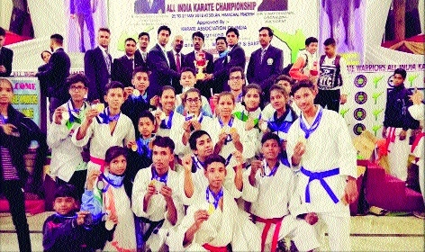 State team wins 2nd runner up prize at national karate c'ship