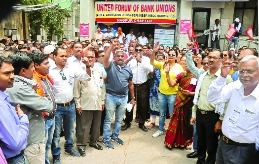Banking operations paralysed as employees join 2-day strike