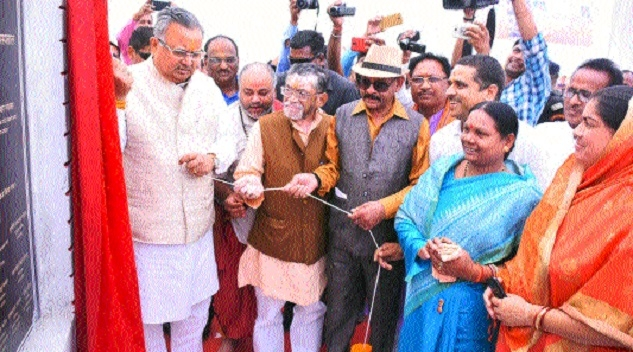 CM lays foundation stone of Rs 80 cr ESI hospital in Raigarh