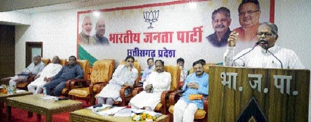 Rajnath Singh to launch BJP's 'Vikas Yatra' on May 12