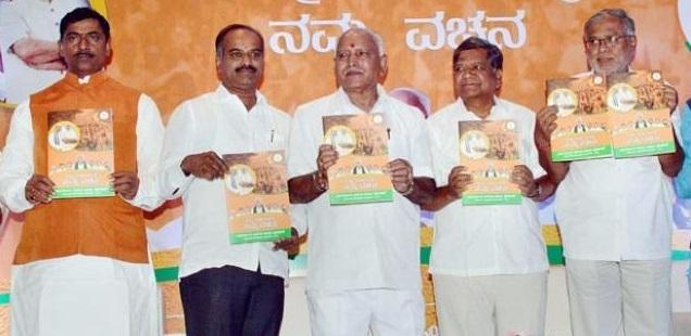 BJP promises farm loan waiver, free smartphones in Karnataka
